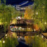 【お土産】兵庫県にある「城崎温泉」に行ったら買いたい人気なお土産5選