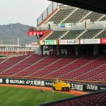 お好み焼きを広島マツダスタジアム周辺で食べたい!おすすめ店6選