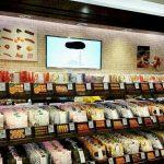 麻布かりんとの人気商品ランキングベスト16。麻布の銘菓おすすめが知りたい!