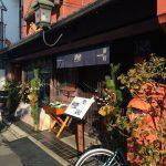 京都ホテルオークラの新町1888が人気!贅沢なひとときを過ごそう
