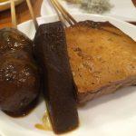 名古屋のおでんの名店7選。食べるなら安くて美味しい人気店!
