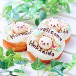 """なんと""""三代目JSBバージョン""""も!日本一かわいいドーナツ「シレトコドーナツ」、次はどんなのくる?"""