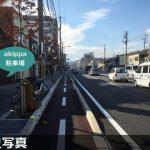 京都水族館周辺の事前予約できる駐車場!土日祝や長期休暇中にも一律料金で利用できる格安駐車場まとめ
