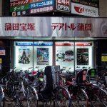 蒲田で人気のスイーツ店5選。甘いものに目がない人必見!