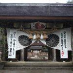 全国にある熊野神社まとめ!あなたの近くにもあるんです!
