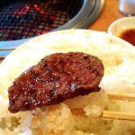 茅ヶ崎で人気の焼肉店5選。評判あるお店に食べに行こう