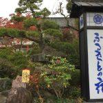 飯山温泉のオススメ宿・旅館4選。美肌効果を期待!
