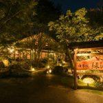 """湯布院のプライベートリゾート旅館「緑涌」にて、さらなる""""和のおもてなし""""がスタートしました"""