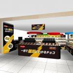 限定商品多数!ブラックサンダーの「義理チョコショップ」が今年もオープン!