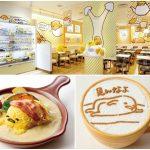 かわいすぎて話題沸騰!「ぐでたまかふぇ」が大阪に初の常設店をオープン