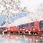 和モダン空間!新潟のミシュラン料理も楽しめる「えちごトキめきリゾート鉄道 雪月花」がこの春運行!