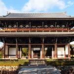 日本最古の方丈建築!京都の歴史ある「東福寺」について