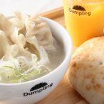 【日本初】スープ餃子専門店「Dumpling」が満を持して目黒に登場!