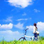 空を見上げるだけ!「翌日の天気」を天気予報に頼らず知る方法を試して!
