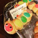 大人気絵本「はらぺこあおむし」のパンが素敵♡絵本と同じくパンも成長!?