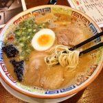 50年以上継ぎ足しているスープ!福岡で愛される「大砲ラーメン」は食べなきゃ損!
