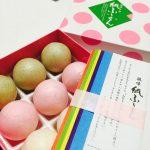 和菓子界No.1の愛らしさ♡まんまる最中の「紙ふうせん」を贈り物にいかが?