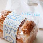目覚めるおいしさ!食パン専門店LeBRESSOの食パンが超絶品だとウワサ