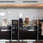 スタッフはロボット?「変なホテル」がディズニーリゾート近くにオープン決定!