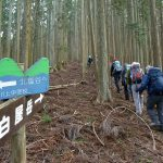 奈良・川上村でトレッキング!初心者からベテランまで奈良・川上村のおすすめハイキングコース教えます!!