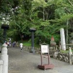 数多くの国宝・重要文化財がある!岩手の人気観光スポット「中尊寺」の魅力