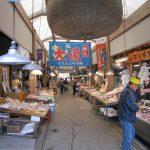 久礼大正町市場は、午後2時が一番賑わう!朝寝坊さんも大丈夫!活きのいい魚と懐かしい雰囲気を味わおう!