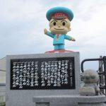絶景!太平洋を眺めながらの電車旅!高知県の観光列車「ごめん・なはり線」で行こう♪