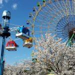 華蔵寺公園に行ってみよう!入園無料の遊園地やテニスコートで休日を満喫!