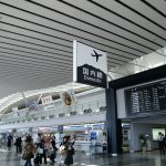 仙台空港で買えるお土産5選。