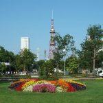札幌に来たら行ってみたい公園