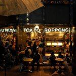 あのツタヤがおしゃれなお店に!?東京都港区にある「TSUTAYA TOKYO ROPPONGI」は有名な待ち合わせスポットでもある