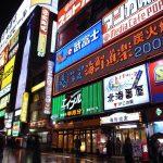 日本屈指の歓楽街!北海道札幌の眠らない街「すすきの」の魅力