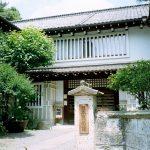 日本などの工芸品を鑑賞する!東京都目黒区にある「日本民藝館」は穴場の観光スポット