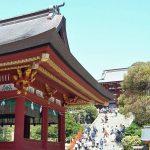 【神奈川県版】 人気歴史スポットを11か所紹介。神奈川県は日本の中心だったんだからね!