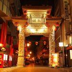 日本三大中華街の1つ!神戸市にある人気観光スポット南京町の「長安門・西安門・海栄門」とは