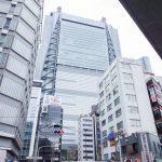 歴史が知れる!東京都港区にある「仙台藩上屋敷跡」とは