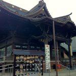 勝負事の前には必ず行きたい!東京都港区にある「覚林寺(清正公様)」は人々に愛される寺院