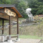【東北】一人でも楽しめる観光スポット&おすすめ周辺宿情報