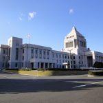 永田町駅は国会議事堂の最寄駅!利用前にチェックしておきたい基礎知識まとめ