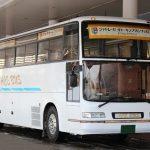 【北海道】【駅から直行できる♪】無料シャトルバス付きホテル・旅館5選