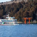 縁結びをお願いしたあとは?箱根にある箱根神社周辺のおすすめランチスポット5選
