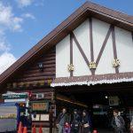 神奈川県箱根にある「強羅駅」は観光客がたくさん!時刻表など基本情報をまとめました♪