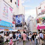 最先端の街「渋谷」とっておきの情報24選