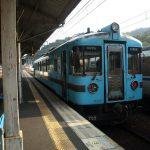 天橋立観光と一緒に!海の京都を旅する京都丹後鉄道の観光列車に乗りに行こう!