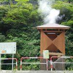 新潟・松之山温泉に行ったら買いたいお土産はコレ!松之山温泉のおすすめお土産7選