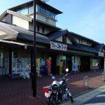 おみやげや地元グルメの食事がてらの休憩に♪茨城県内でおすすめの道の駅5選