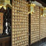 【京都】化粧品を持って神社に行こう!絵馬に化粧させて美人祈願!