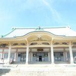 曹洞宗の大本山!横浜市の總持寺で禅の心を感じてみたい