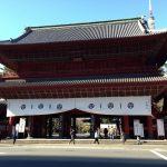 東京の定番観光スポット「増上寺」のご利益やお守りは?