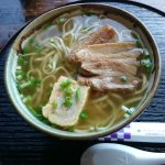 沖縄・知念に行ったら食べたい沖縄そばはココ!知念周辺のおすすめ沖縄そばの店7選
